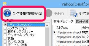 ys_mainform02
