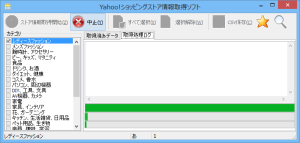 ys_mainform03